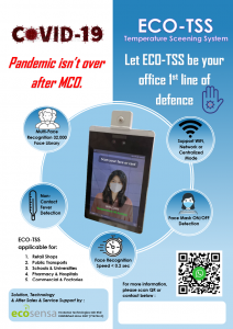 ECO-TSS Temperature Screening System Flyer